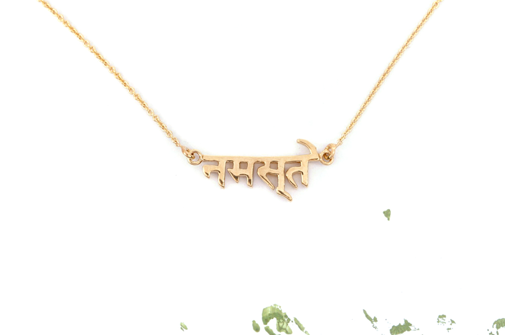 Yellow gold chain necklace with the word Namasté written in Sanskrit _ maschio gioielli milano
