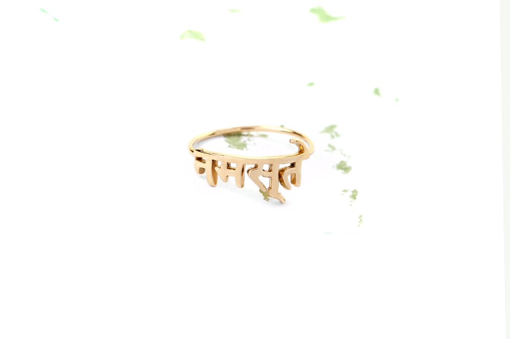 Yellow gold ring with the word Namasté written in Sanskrit _ maschio gioielli milano