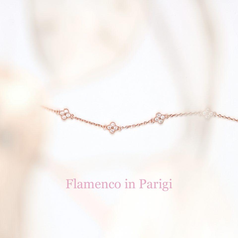 Flamenco in Parigi. Necklace