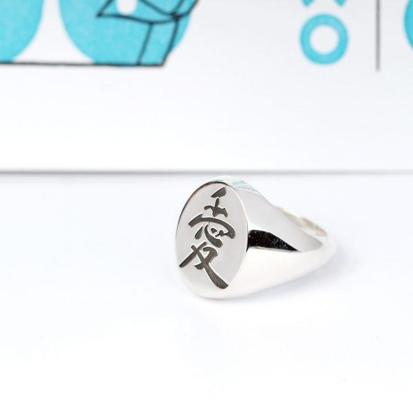 Anello chevalier ovale in argento per uomo e donna _ personalizzato con iniziali, simboli, stemmi _ maschio gioielli milano